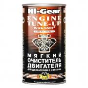 Hi-Gear HG2206