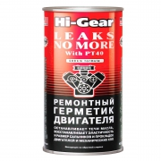 Hi-Gear HG2237