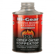 Hi-Gear HG3306