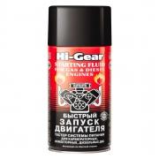 Hi-Gear HG3319