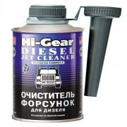 Hi-Gear HG3416