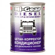 Hi-Gear HG3435