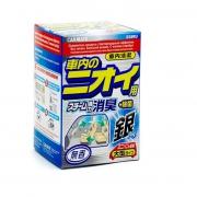 Carmate Deodorant Steam Type AG D38RU